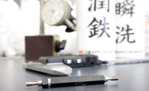 精密機器 潤鉄 瞬洗 防錆剤 洗浄剤